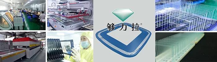AG玻璃中国市场趋势